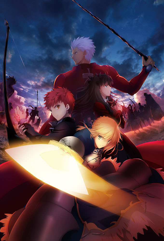 Unlimited Blade Works BD Box 1