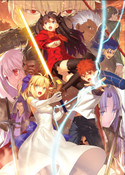 Fate/stay night UBW Import 2
