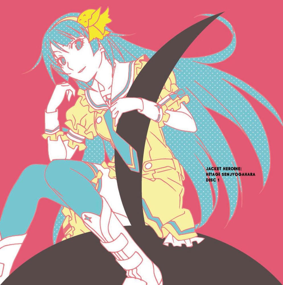 Utamonogatari Monogatari Series Theme Song Compilation Album Limited Edition (Import)