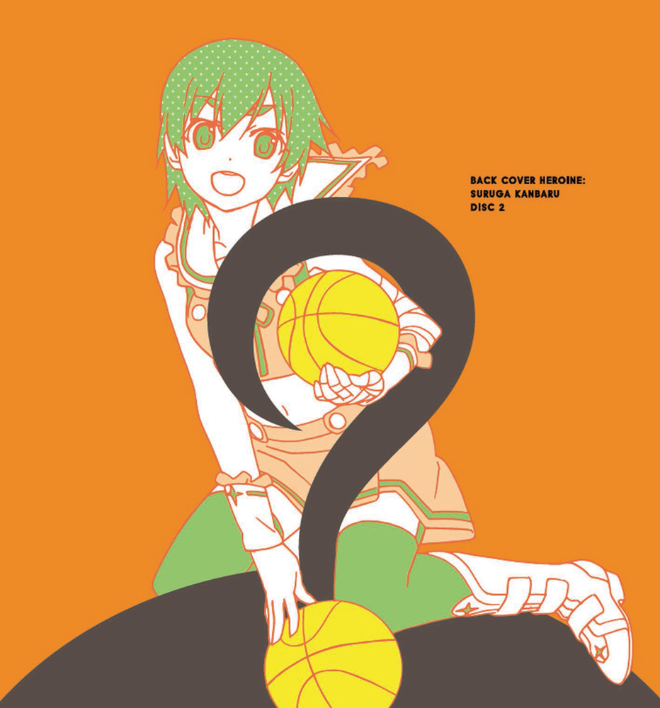 Utamonogatari: Monogatari Series Theme Song Compilation Album Standard Edition (Import)