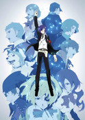Persona 3 The Movie 4 Winter of Rebirth Collector's Edition (Import)
