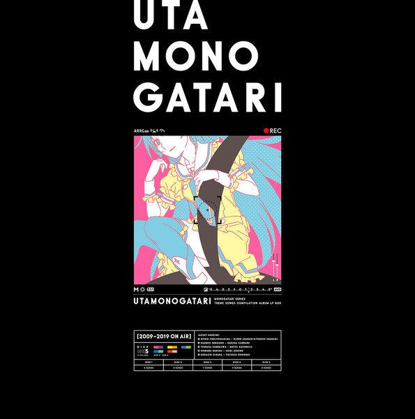 Utamonogatari Limited Edition LP Box Vinyl (Import)
