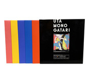Utamonogatari Limited Edition LP Box Vinyl (Import)