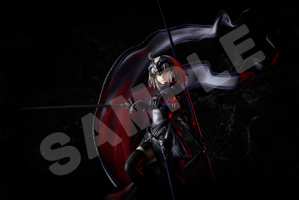Avenger Jeanne d'Arc [Alter] Fate/Grand Order Figure