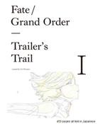 Fate/Grand Order Trailer's Trail I Artbook (Import)