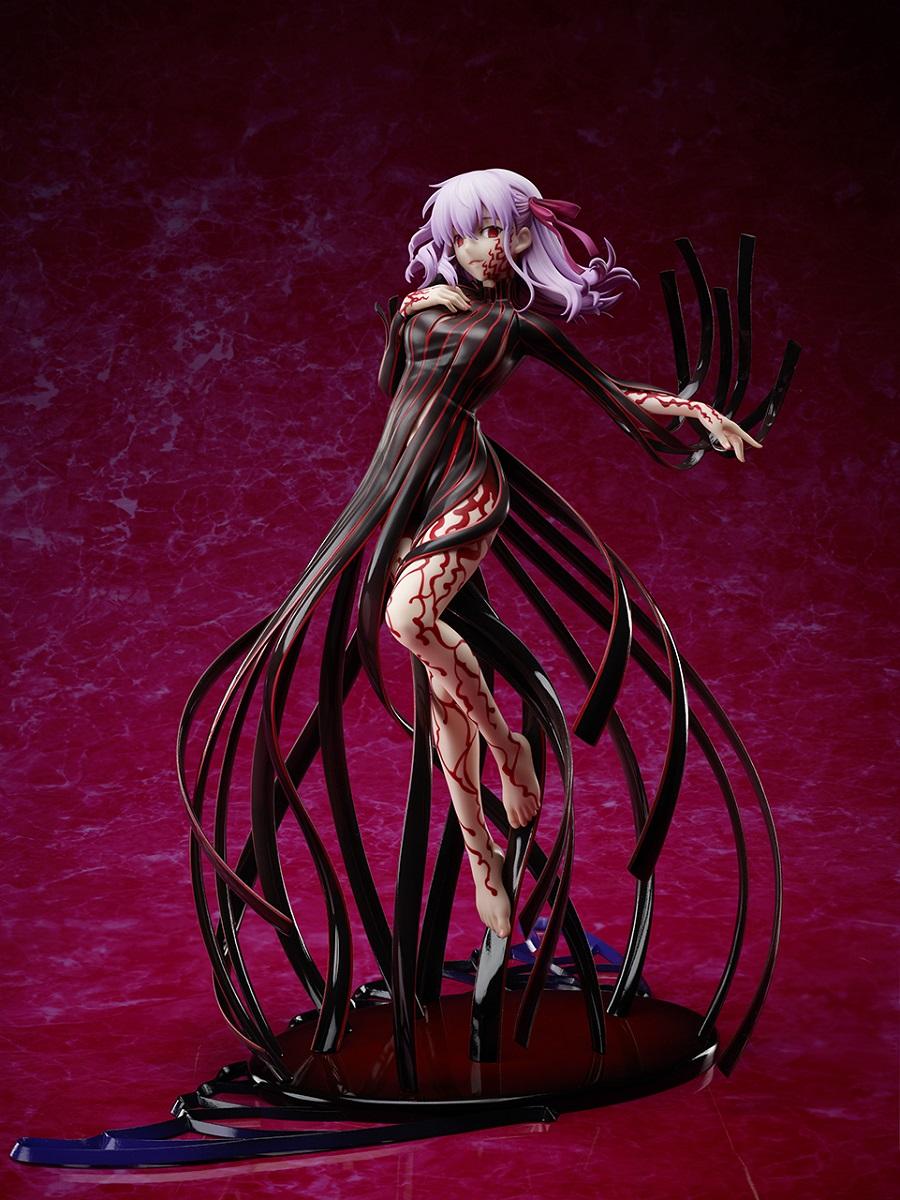 Sakura Matou Makiri's Grail Fate/Stay Night Heaven's Feel Figure
