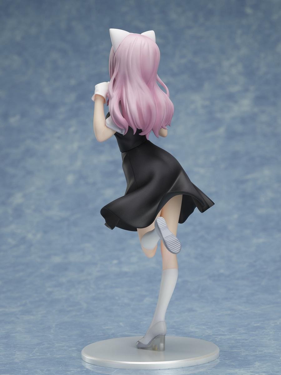 Chika Fujiwara Kitty Ver Kaguya-sama Love is War Figure