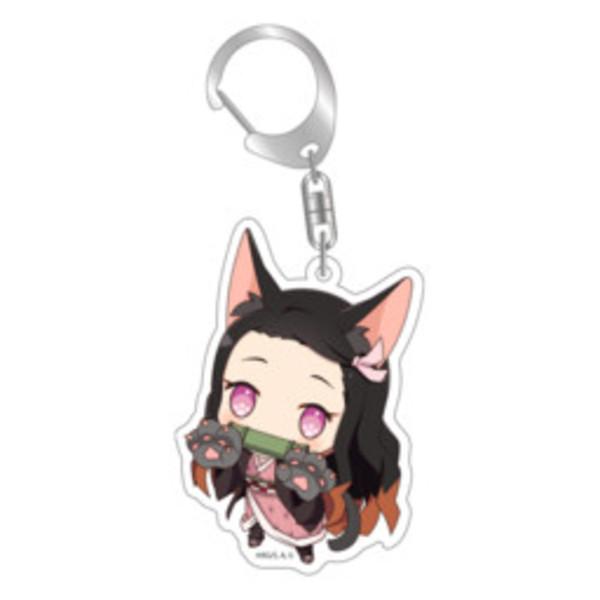 Demon Slayer: Nezuko Kitty Keychain