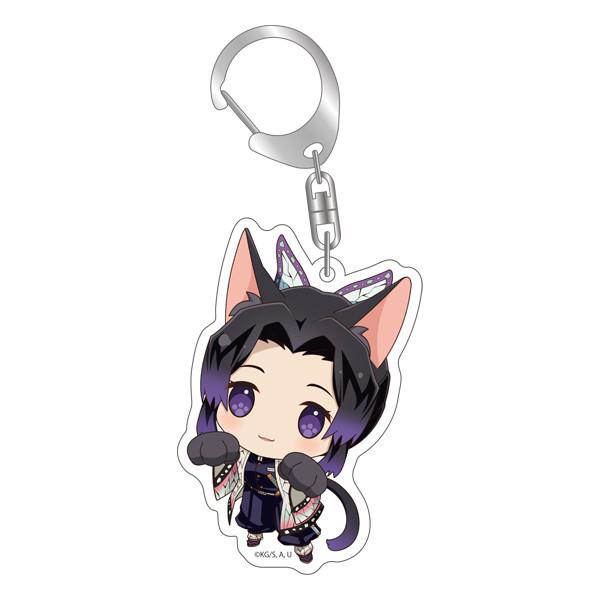 Demon Slayer: Shinobu Kocho Kitty Keychain