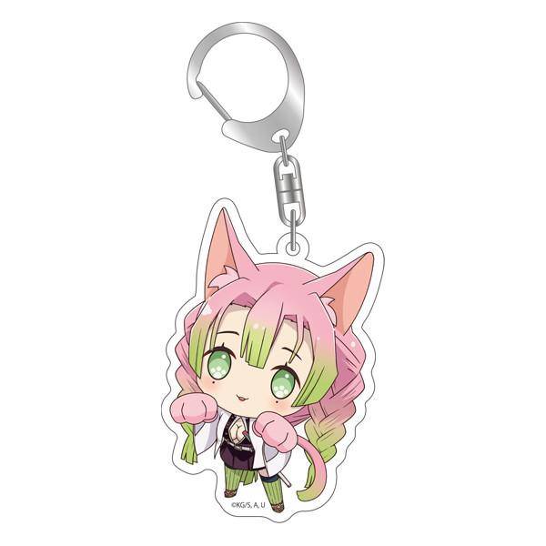 Demon Slayer: Mitsuri Kanroji Kitty Keychain