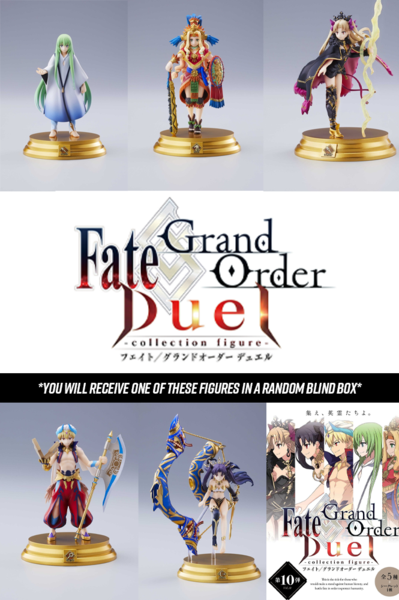 Fate/Grand Order Duel Collection Tenth Release Figure Blind Box