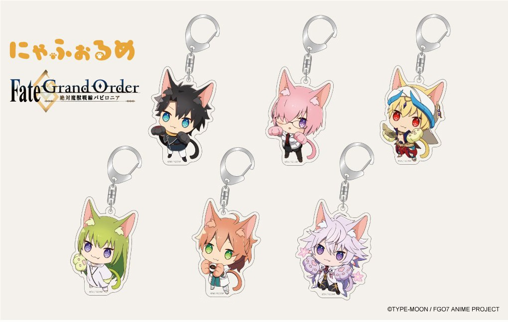 Merlin Kitty Fate/Grand Order Absolute Demonic Front: Babylonia Keychain
