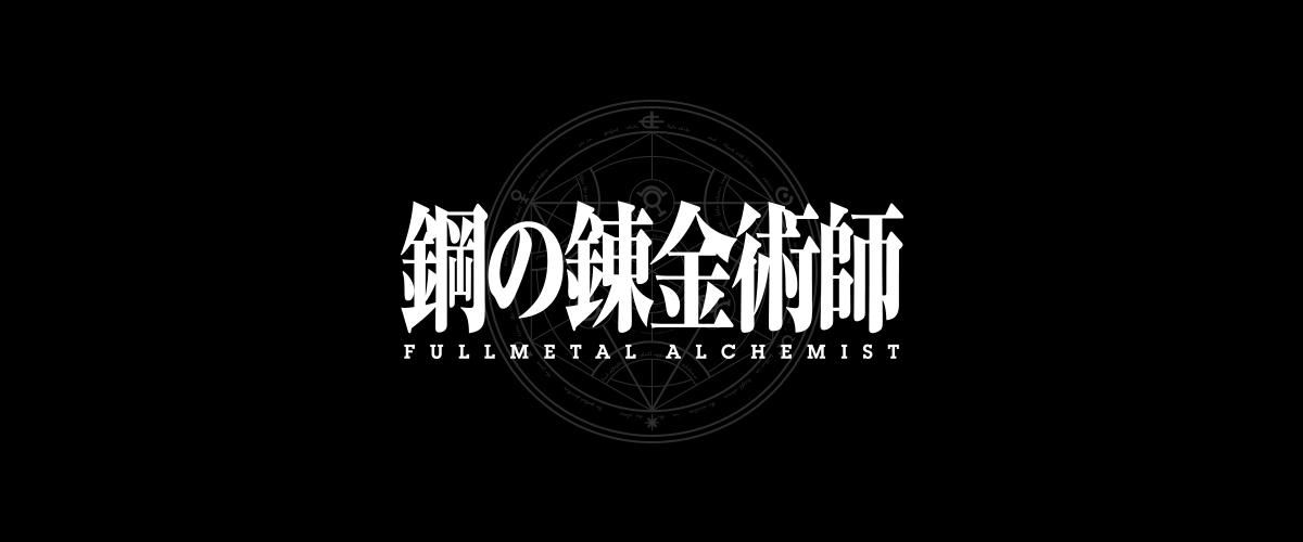 Edward Elric BUZZmod Ver Fullmetal Alchemist Brotherhood Figure