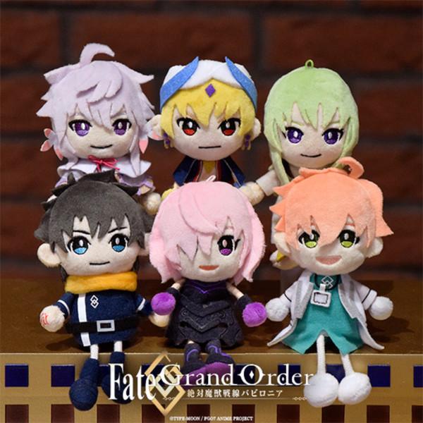 Mash Fate/Grand Order Babylonia Plush Charm