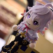 Merlin Fate/Grand Order Babylonia Plush Charm