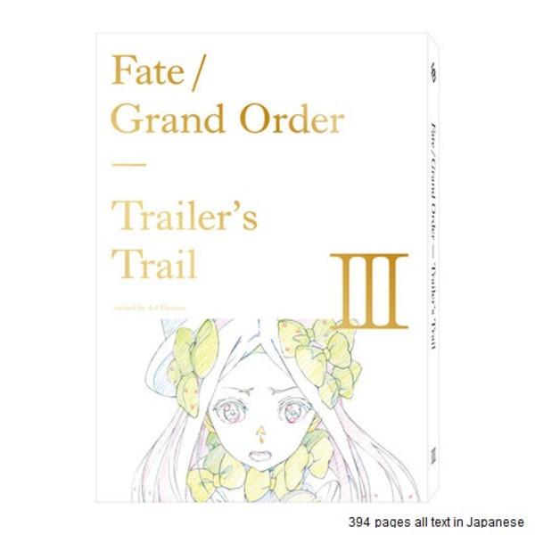 Fate/Grand Order Trailer's Trail III Artbook (Import)