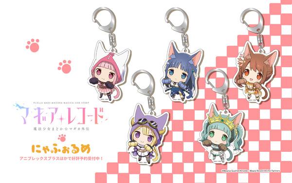 Sana Futaba Kitty Magia Record Keychain