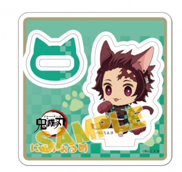 Tanjiro Kitty Ver Demon Slayer Acrylic Standee