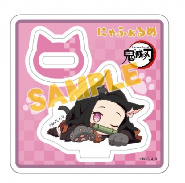 Nezuko Kitty Ver Demon Slayer Acrylic Standee