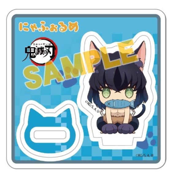 Inosuke Kitty Ver Demon Slayer Acrylic Standee
