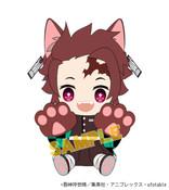 Tanjiro Demon Slayer Kimetsu no Yaiba Kitty Plush