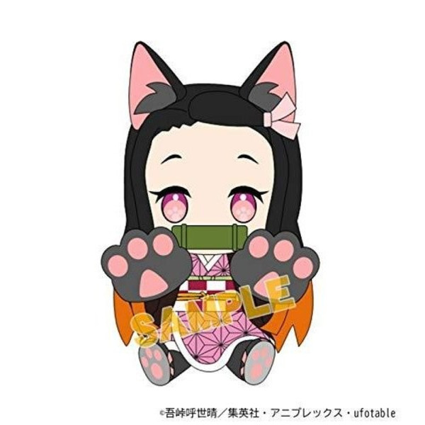Nezuko Demon Slayer Kimetsu no Yaiba Kitty Plush