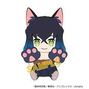 Inosuke Demon Slayer Kimetsu no Yaiba Kitty Plush