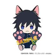 Giyu Demon Slayer Kimetsu no Yaiba Kitty Plush