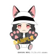 Muzan Demon Slayer Kimetsu no Yaiba Kitty Plush