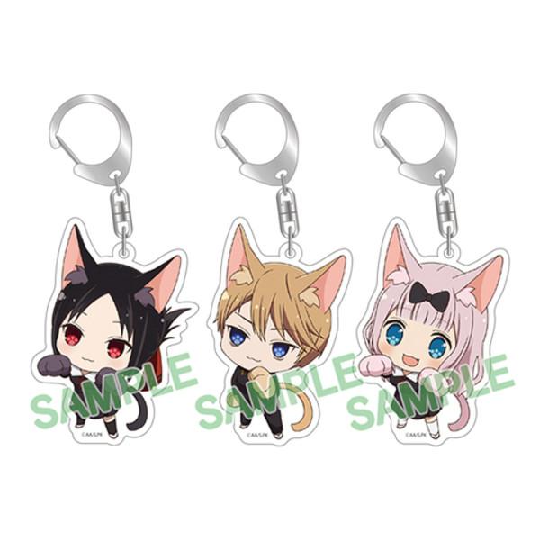 Kaguya Kitty Ver Kaguya-Sama Love is War Keychain