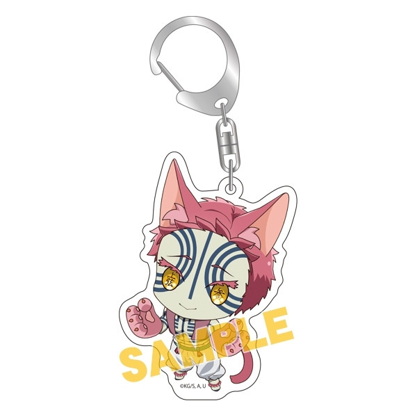 Demon Slayer: Akaza Kitty Keychain