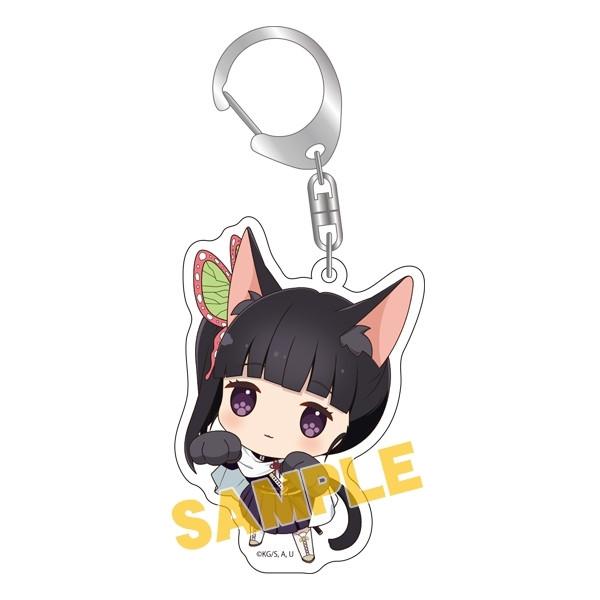 Demon Slayer: Kanao Tsuyuri Kitty Keychain