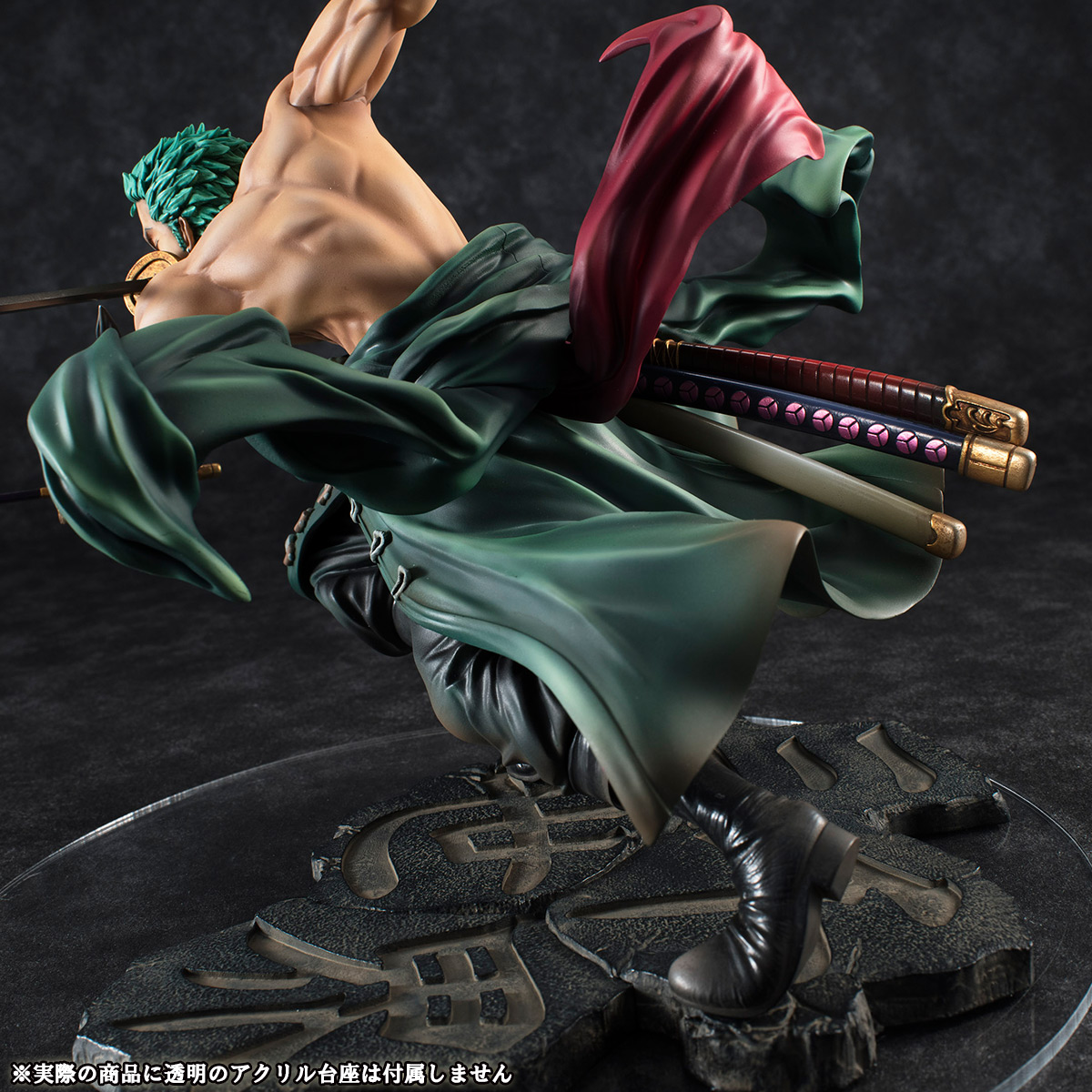 Roronoa Zoro Sanzen Sekai Ver Portrait of Pirates Limited Edition One Piece Figure