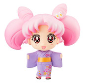 Chibi Usagi Yukata ver Sailor Moon Petite Chara Figure