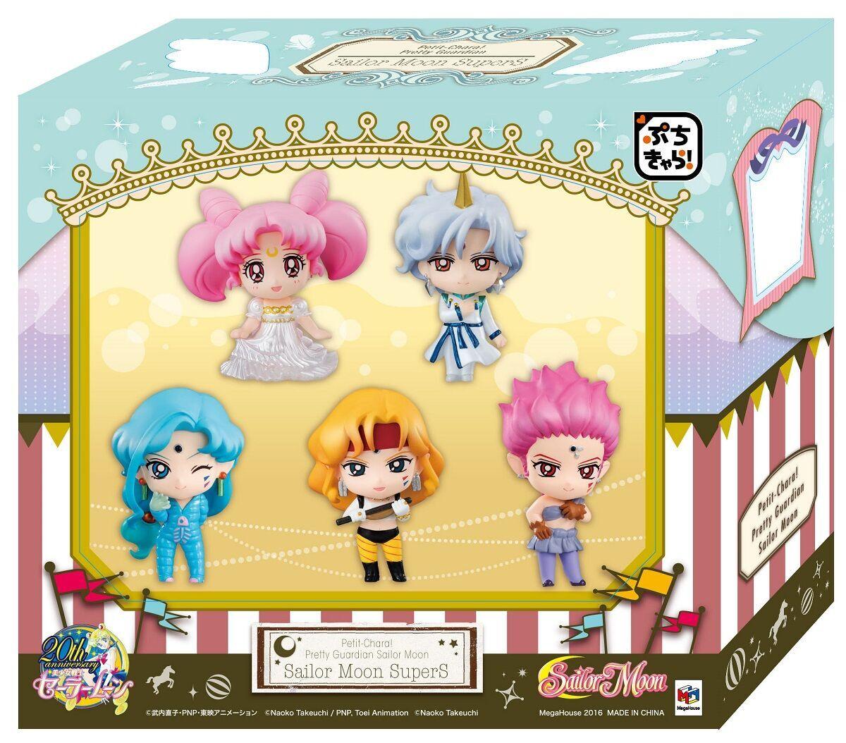 Sailor Moon Super S Petite Chara Figures 4535123821325