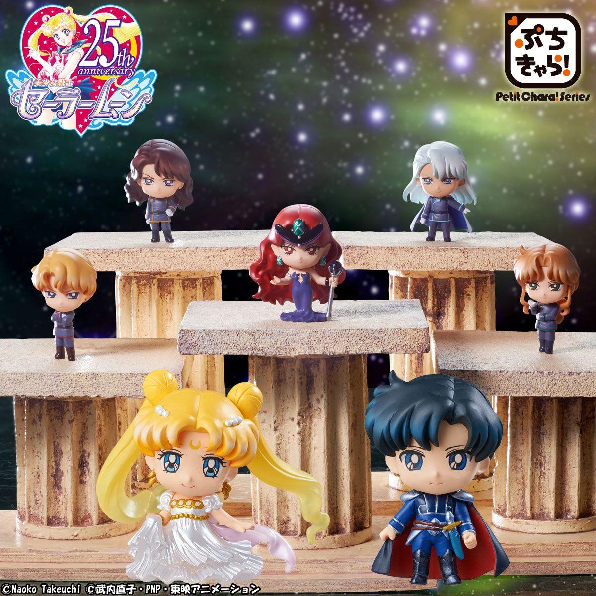 Sailor Moon Dark Kingdom Petit Chara Figures 4535123822797