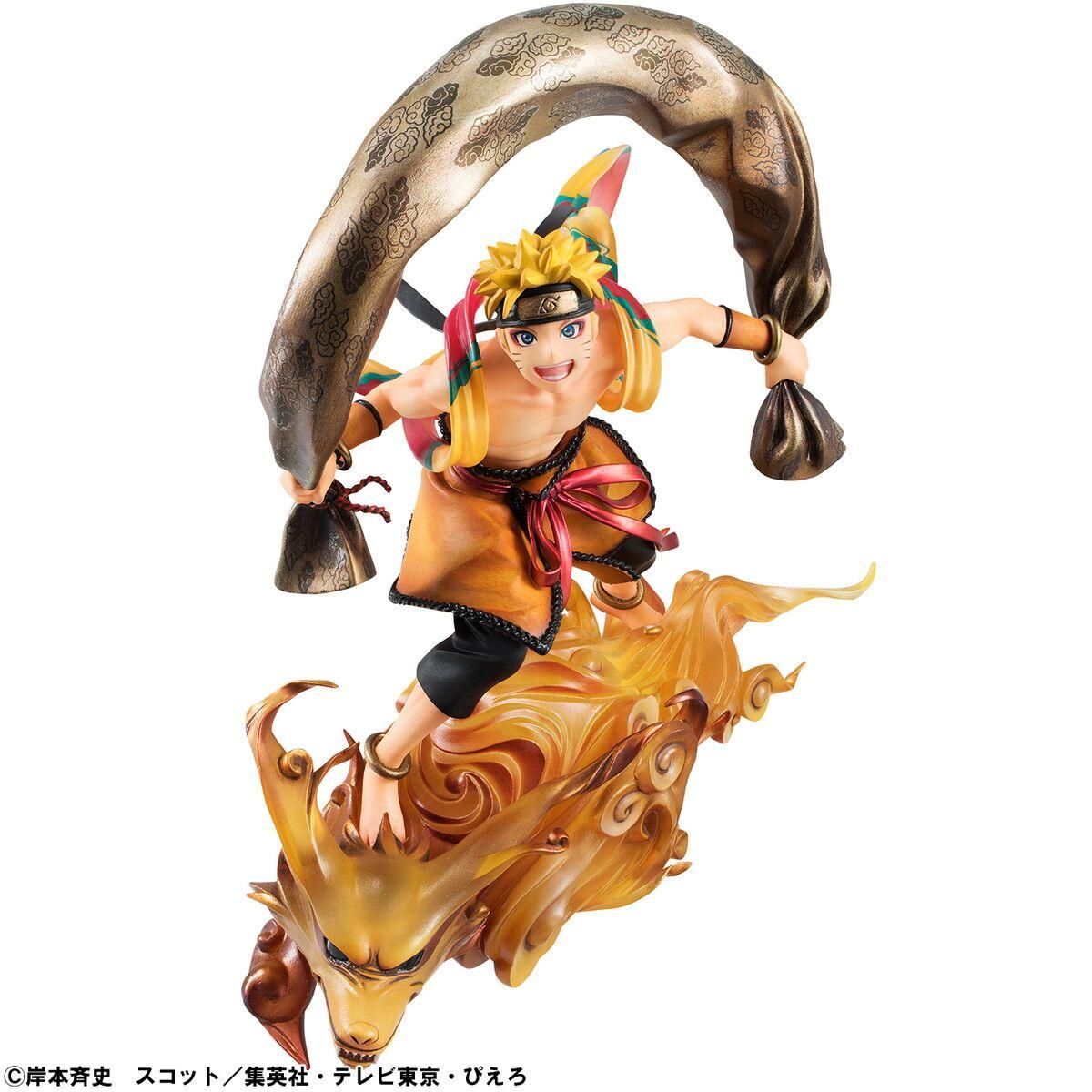 Naruto Uzumaki Fujin Naruto Shippuden GEM Series Figure 4535123823251