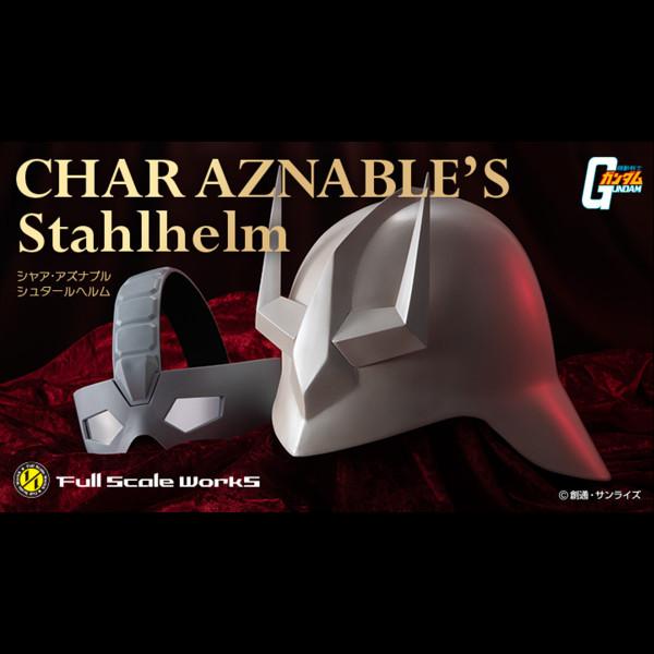 Full Scale Char Aznable Stahlhelm (Re-run) Mobile Suit Gundam Replica