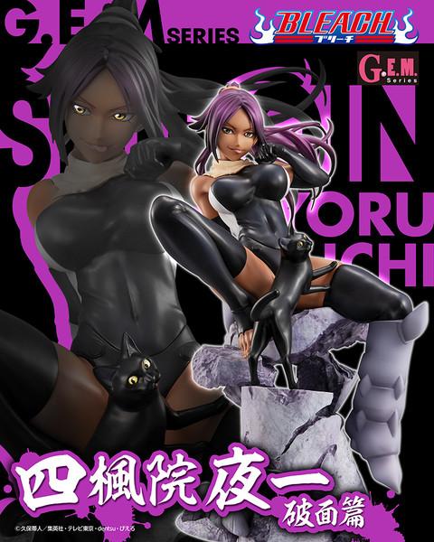 Shihouin Yoruichi Bleach GEM Series Figure
