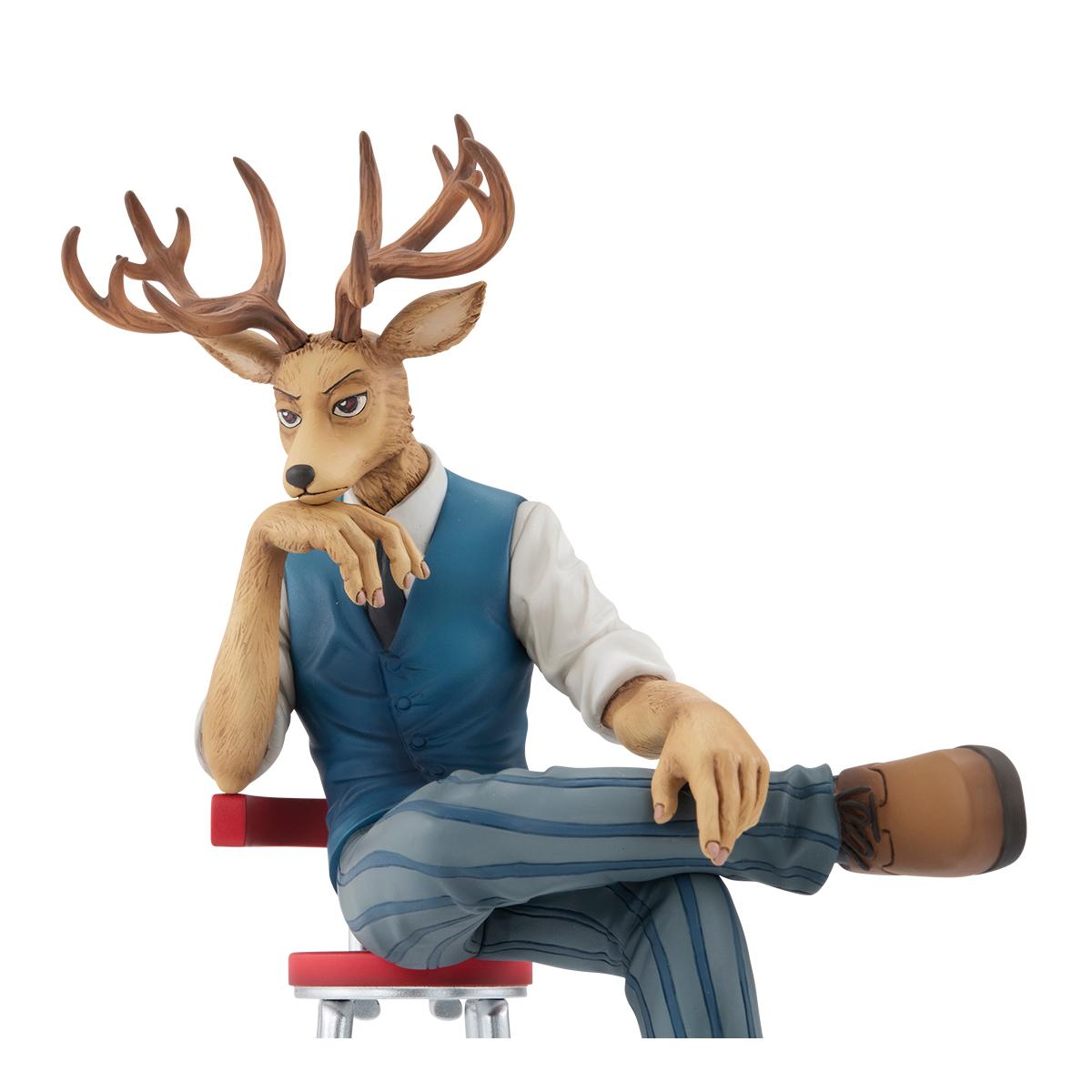 Louis Beastars Figure