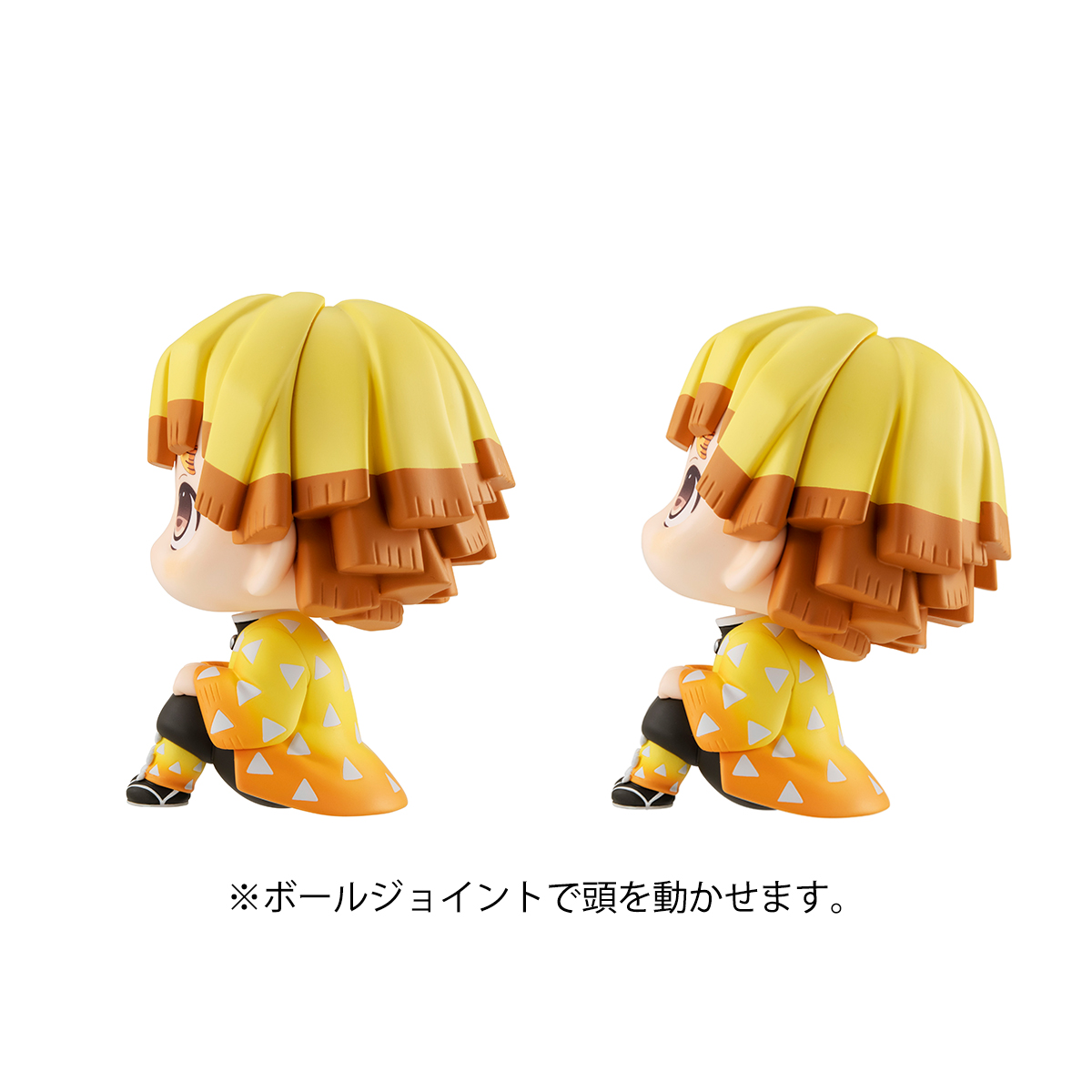 Zenitsu & Inosuke Look Up Series Demon Slayer Figure Set With Gift