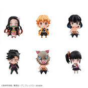 Demon Slayer Vol 3 Mascot Figure Set