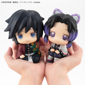 Giyu Tomioka & Shinobu Kocho Look Up Series Demon Slayer Figure Set with Gift