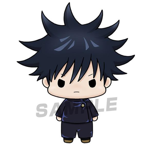 Jujutsu Kaisen Chokorin Mascot Figure Blind Box