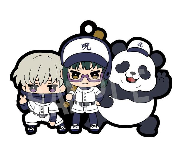 Jujutsu Kaisen Buddy Colle Rubber Mascot Vol 2 Keychain Blind Box