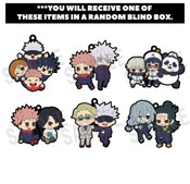 Jujutsu Kaisen Buddy Colle Rubber Mascot Vol 2 Keychain Blind Box
