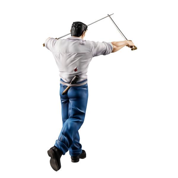 King Bradley Wrath Ver Fullmetal Alchemist GEM Series Figure