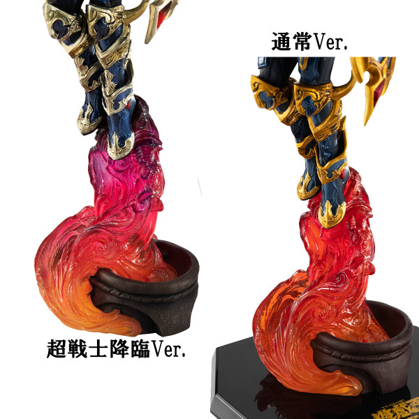 Black Luster Soldier (Recolored) Yu-Gi-Oh! Art Works Monsters Figure