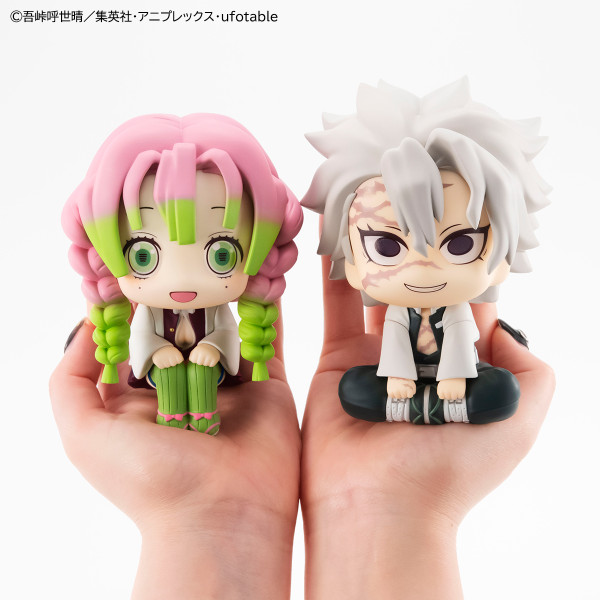 Mitsuri Kanroji & Sanemi Shinazugawa Look Up Series Demon Slayer Figure Set With Gift