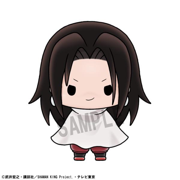 Shaman King Chokorin Mascot Figure Blind Box